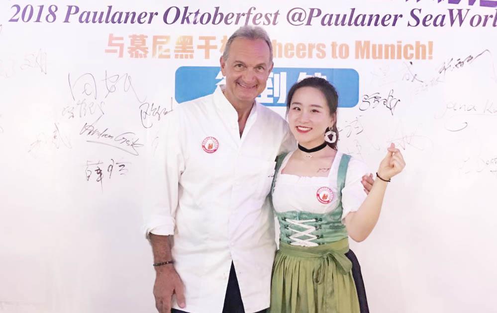 Oktoberfest 2018 China Paulaner Brauhaus